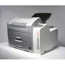 Медицинский цифровой термопринтер сухой печати рентгеновских изображений DS5302 AGFA (Бельгия)