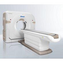 128-срезовый компьютерный томограф InsitumCT 568 SINOVISION (Китай)