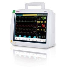 Монитор пациента Omni II Infinium (США)